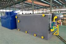 10吨养鸡场养殖污水处理设备技术介绍