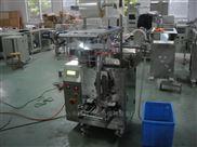 500液体不锈钢包装机