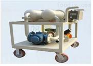 多級精密濾油機