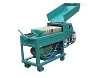 板框式滤油机1