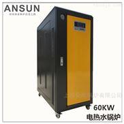 60KW电热锅炉安装调试 验收使用 维护保养