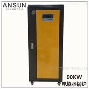 上海直供90KW电热水锅炉用于燃煤锅炉替代