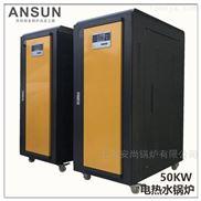 采暖项目选型计算 规划设计用50KW电热锅炉