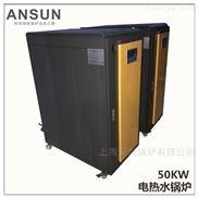 设计院方案确认  选型和计算50KW电热锅炉