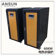 外观精美 价格实惠60KW电热水锅炉 电热锅炉