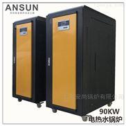 管道加温防冻 油管加温90KW电热锅炉 电锅炉