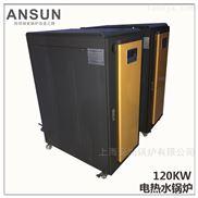 电热锅炉120KW热水低谷电蓄热节能系统