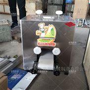 饺子皮机 家用 小型