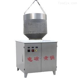 全新肉制品电磁蒸煮锅设备