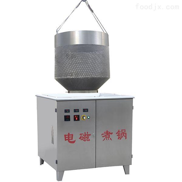 全新肉制品電磁蒸煮鍋設備