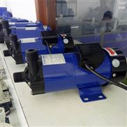 创升耐腐蚀塑料磁力泵,金刚线专用泵