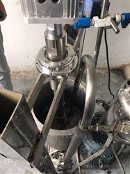 石墨烯研发用分散机