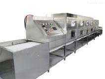 小型工业隧道式微波干燥机
