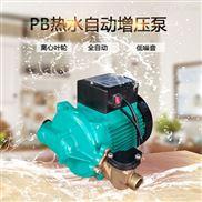家用离心泵小型自来水自动增压泵