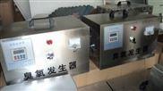滨州供应净化设备壁挂式臭氧消毒机业务