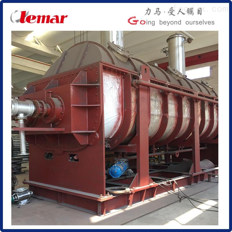 热电厂桨叶式污泥干燥机