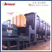 钼精矿双桨叶干燥机KJG-100