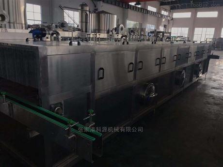 科源機械果汁飲料灌裝生產線設備
