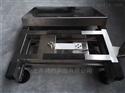 QC150kg台秤传感器(感应器)