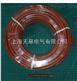 AGG-AC-6KV硅橡膠高壓線