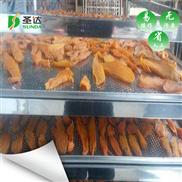 可智能控温控湿的空气能红薯烘干设备