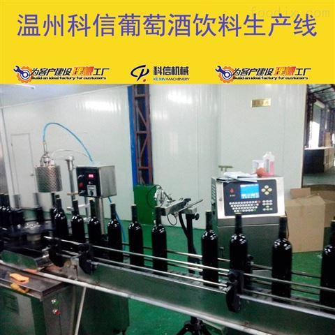 小型葡萄酒制作设备厂家 红酒灌装设备