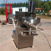 台式肉丸成型机实心丸子成套蒸煮流水线设备