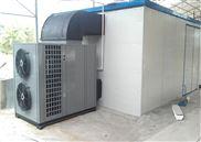 地瓜热泵烘干机性价比高  上海亿泉供