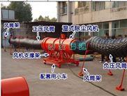 山西矿用除尘风机 煤矿理想型除尘设备