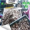 陜西空氣能香菇烘干設備廠家生產直銷