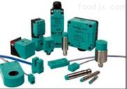 现货供应倍加福传感器 NCN40-L2-N0-V1