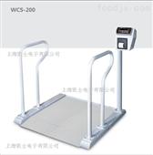 轮椅体重电子称,轮椅秤,带接口带打印