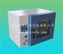 加法供应液压液水解安定性测定器SH/T0301