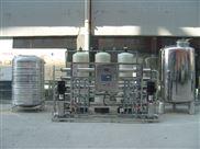60T反渗透纯净水设备