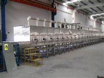 微波陶瓷干燥設備