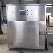 蔬果保鲜真空预冷机-商用保鲜柜生产商