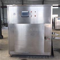 蔬果保鮮真空預冷機-真空冷卻機設備供應