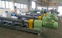 大流量单螺杆泵 纸浆输送泵 螺杆化工泵