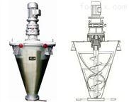 DLS-单螺旋锥形混合机