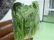 全自动蔬菜包装机