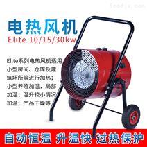 养殖场电热风机