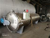 重组竹碳化炉