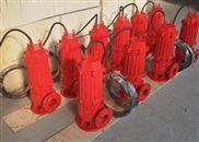 化工厂耐热污水泵、沉淀池高温排污泵