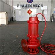 WQR耐高温污水电泵