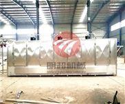 封闭式隧道式蔬菜烘干机加热方式电和蒸汽