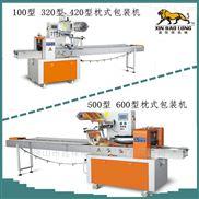 XBL-600B-佛山厂家枕式包装机多功能枕式包装机
