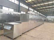 山东宠物饲料干燥设备,宠物食品干燥杀菌设备,微波宠物饲料干燥设备