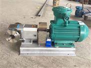 变频调速不锈钢转子泵 高粘度凸轮泵 糖浆泵