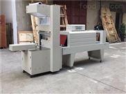 BSX-600*300热收缩包装机