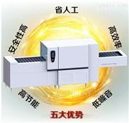 ygxw-006-厂家直供酒店 饭店用不锈钢长龙式洗碗机